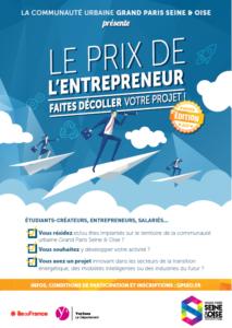 prix_de_lentrepreneur_2017