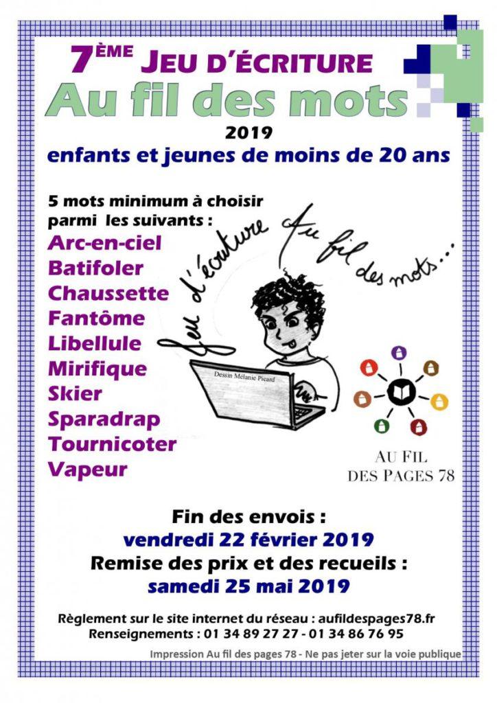 Un Jeu D écriture Au Fil Des Mots Pour Les Jeunes Yvelines Infos